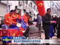 点击观看《靖边县开展森林防火宣传活动》