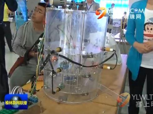 点击观看《榆林第三届创意创新创业大赛决赛在榆林学院举行》
