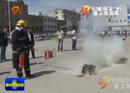 点击观看《靖边县:应急演练进校园 防患未然保平安》