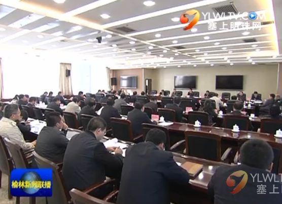 市委全面深化改革领导小组举行第九次会议