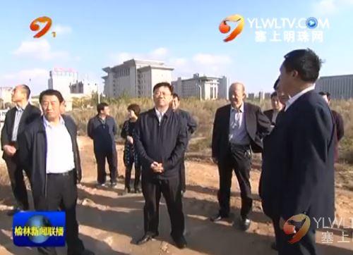 点击观看《尉俊东调研榆林城区创建工作》