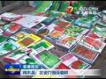 神木县:农资打假保春耕