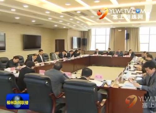 市委全面深化改革领导小组举行第十四次会议
