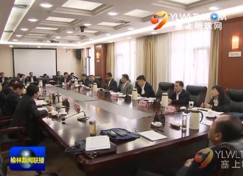 市委召开常委会议安排部署下阶段工作举措