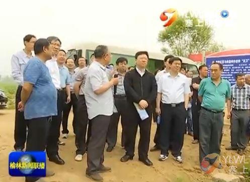 点击观看《尉俊东在榆阳区调研时要求树立精准招商理念 推进产业融合发展》