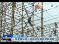 点击观看《一季度榆林南六县经济发展实现新突破》