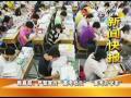 新闻快报 2018-05-09
