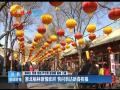 点击观看《塞北榆林激情澎湃 快闪表达新春祝福》