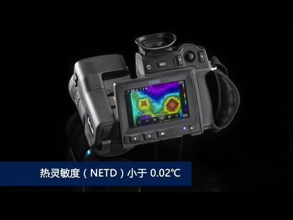 菲力尔FLIR T1050sc 应用于研发领域的红外热像仪